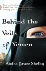Behind the Veils.png